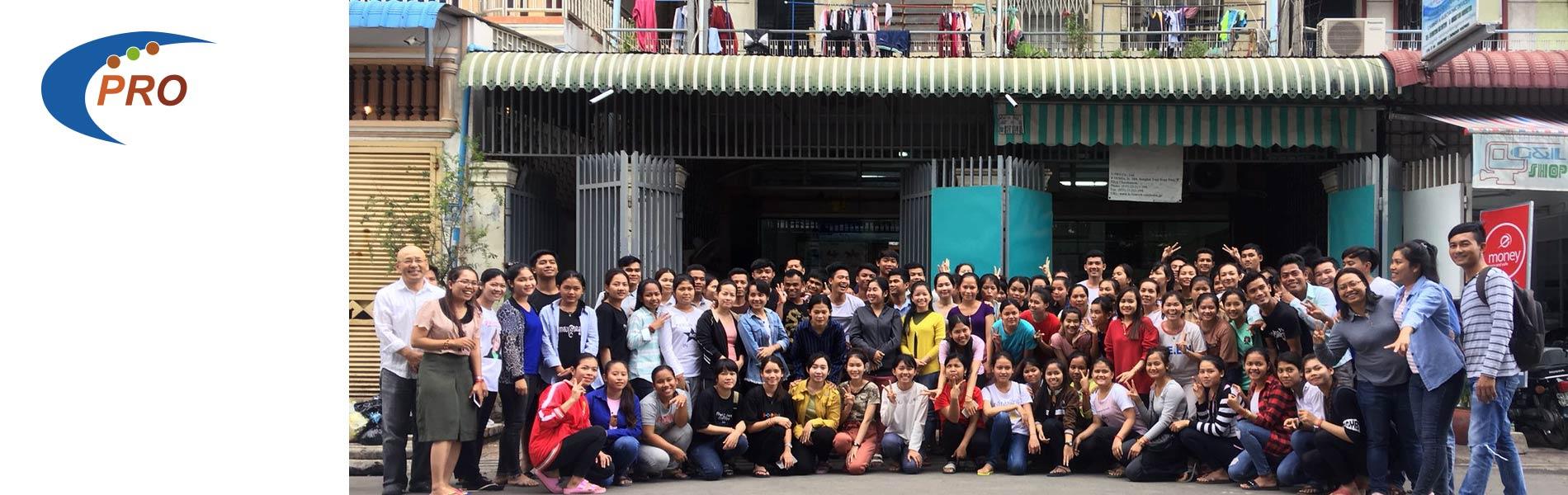 カンボジア初の技能実習生送り出し機関